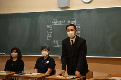 学校長あいさつ